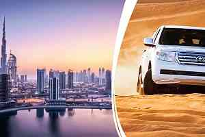 Dubai City Tour + Desert Safari